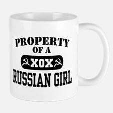 Property of a Russian Girl Mug