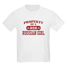 Property of a Russian Girl T-Shirt