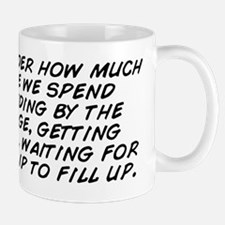 I wonder how much time we spend standin Mug