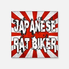 "Japanese ratbiker Square Sticker 3"" x 3"""
