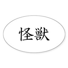 Oval Sticker with Monster Symbol