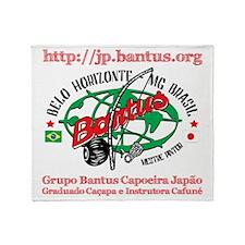 GBCJ logo 2013 Throw Blanket