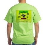 Authorized Samurai Only Green T