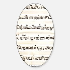 Keep Of The Promise sheet music by  Sticker (Oval)