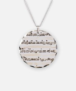 Keep Of The Promise sheet mu Necklace