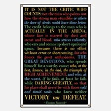 The Critic Banner
