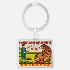 Antique Thailand Tiger Tamer Ma Landscape Keychain