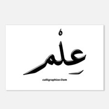 Knowledge Arabic Calligraphy Postcards (Package of