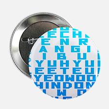 "Super Junior Blue 2.25"" Button"