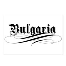 Bulgaria Gothic Postcards (Package of 8)