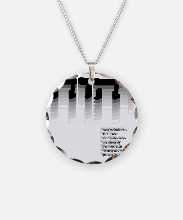 YHWH Gradient Necklace