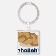 Challah Square Keychain