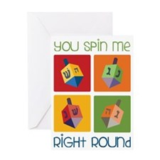 You Spin Me Greeting Card