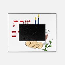 Shabbat Picture Frame