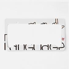 My Language License Plate Holder