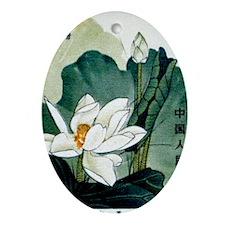Vintage 1980 China Lotus Flower Post Oval Ornament