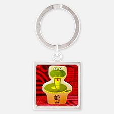 Zodiac Snake Square Keychain