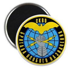 Spetsnaz Abzeichen der Nord Kaukasus Region Magnet
