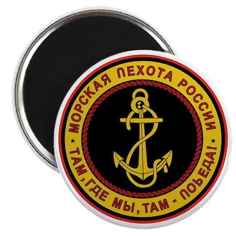 Russische Marine Corps Abzeichen Morskaya P Magnet