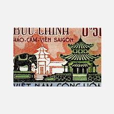 1964 Vietnam Saigon Zoo and Botan Rectangle Magnet