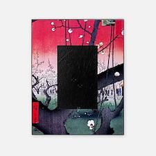 Hiroshige Kameido Picture Frame
