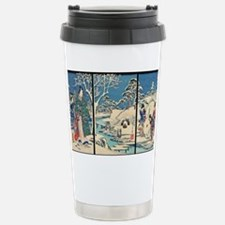 Laptop Hiroshige Garden Travel Mug