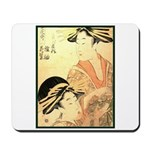 Japanese print Mousepad