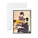 Japanese Art Greeting Cards (Pk of 10)
