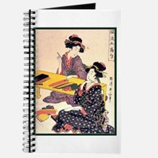 Japanese Art Journal