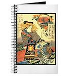 Japanese Art Journal
