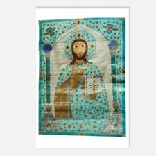 Christ the Teacher Postcards (Package of 8)