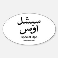 Special Ops Arabic Oval Decal