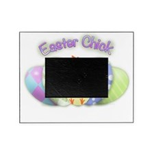Easter Chick (htxt) Picture Frame
