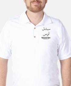 Special Ops Arabic T-Shirt