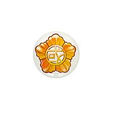 Asian Star Mini Button
