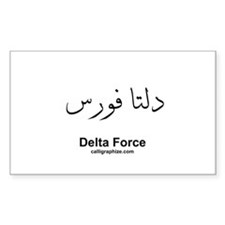Delta Force Arabic Rectangle Decal