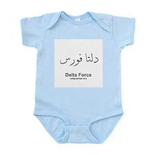 Delta Force Arabic Infant Bodysuit