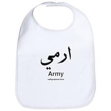 Army Arabic Calligraphy Bib