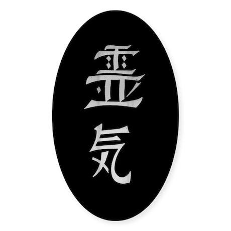 Reiki Oval Sticker