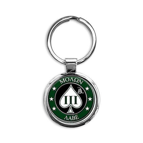 Three Percent Spade - Green Round Keychain