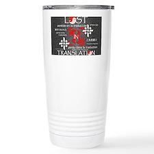lostintranslationml1 Travel Mug