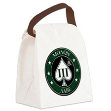 Come and Take It (Green/White Spa Canvas Lunch Bag