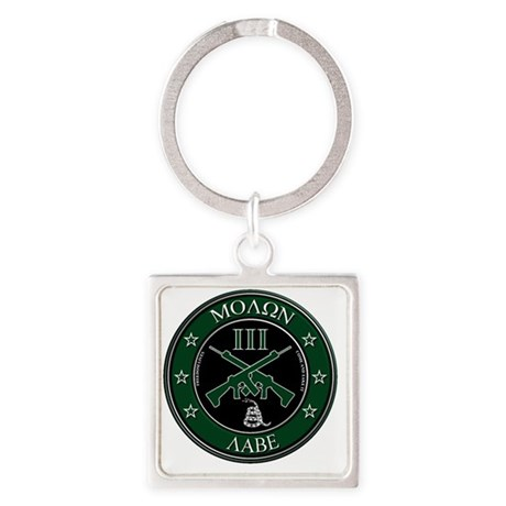 Come and Take It (Crossed Rifles) Square Keychain