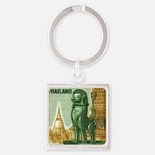 1963 Thailand Imperial Guardian Li Square Keychain