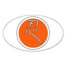 Kanji Shinobi(Ninja) Oval Decal