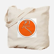 Kanji Shinobi(Ninja) Tote Bag