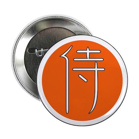 Kanji Samurai Button