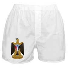 Coat of arms of South Yemen Eagle of  Boxer Shorts