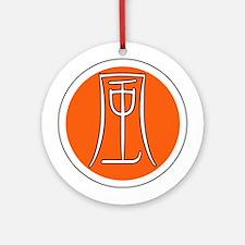 Kanji Wind Ornament (Round)