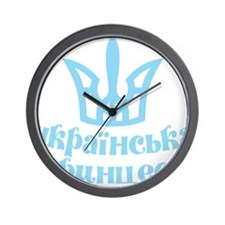 Ukrainian princess Wall Clock